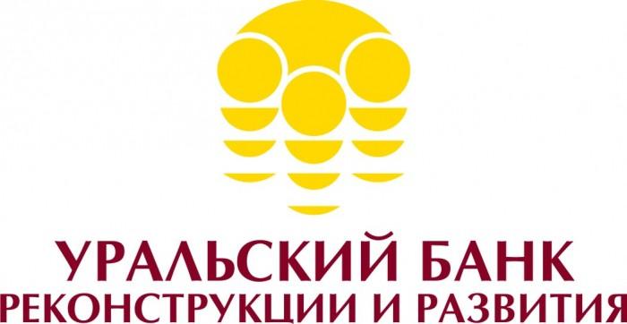 Банк реконструкции и развития взять 50 тысяч отзывы